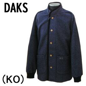 【DAKS】ダックスパジャマガウンソーラータッチSTRモッサー無地メンズ ジャケット紳士用袖口リブ付き送料無料ギフトラッピング無料高級ナイトガウン防寒 羽織物 襟元暖か日本製