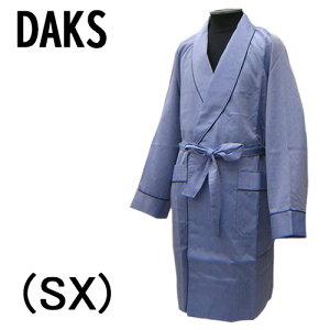 【DAKS】ダックスパジャマガウン表生地 綿100%コットンピケ ドットドビーメンズ セミロングガウン紳士用送料無料ギフトラッピング無料お誕生日高級ナイトガウン羽織物日本製