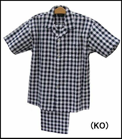 【REGAL】リーガル半袖メンズパジャマ【送料無料】【ギフトラッピング対応商品】