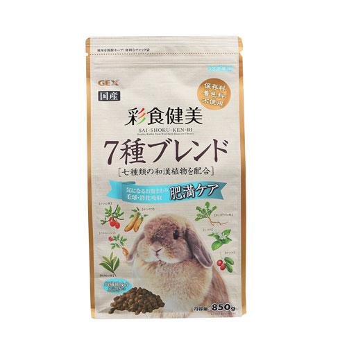 GEX 彩食健美 7種ブレンド 肥満ケア 850g