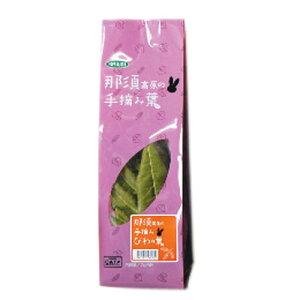 川井 カワイ 那須高原の手摘み葉 びわの葉
