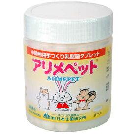 アリメペット 小動物用乳酸菌 300g