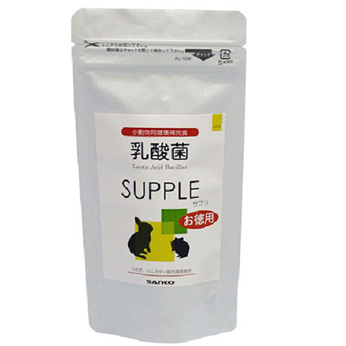 うさぎ フード おやつ / サンコー 乳酸菌(お徳用)