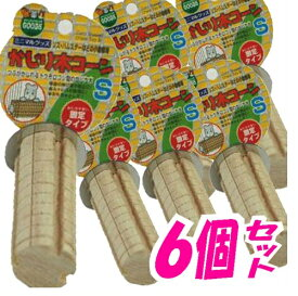 マルカン かじり木コーンS×6個
