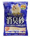 GEX ラビレットヒノキア 消臭砂 6.5L / うさぎ ウサギ 小動物 トイレ砂 天然ヒノキ