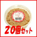 爬虫類 両生類 鳥 エサ 生餌 / ミルワーム 20個入りお徳用 【ケース販売】