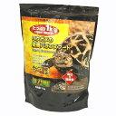 [セール]リクガメの栄養バランスフード 1kg
