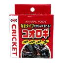 NPF コオロギ40g (コオロギ缶)