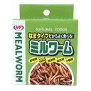 NPF ミルワーム35g(生タイプミルワーム缶) /餌 フード トカゲ 爬虫類