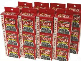 NPF コオロギ40g (コオロギ缶)×24個セット(1ケース)