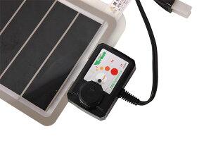 ビバリア マルチパネルヒーター 8W(温度調整機能付)