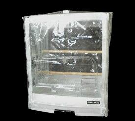 サンコー 35-WH(ホワイト)イージーホームクリアーバード+防寒カバー ジッパー付き Sサイズ