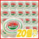 生き餌 エサ 小鳥 爬虫類 トカゲ /川井 カワイ ミールワーム ×20カップ 【通常商品と同梱不可】