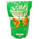小鳥のエサ ボタンインコ オカメインコ バードフード/ カスタムラックス 中型インコブレンド 2.5L【あす楽】