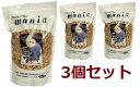 【ポイント5倍】黒瀬ペット マニアシリーズ 中型インコ 3L×3個セット
