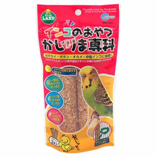 ☆小鳥 餌 フード / インコのおやつ かじりま専科 2本入り