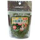 黒瀬ペットフード 自然派宣言 小松菜チップ15g