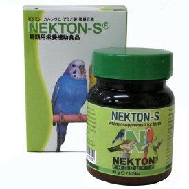 NEKTON-S(ネクトンS)35g【賞味期限:2021/12】