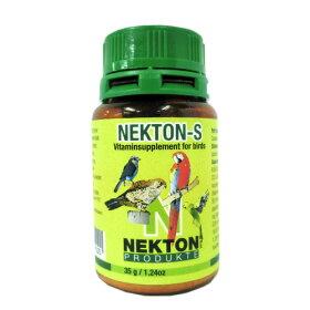 nekton-s35g-2.jpg