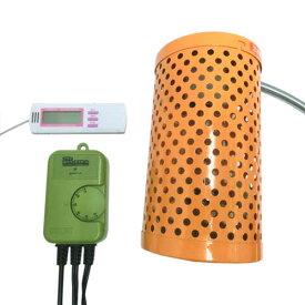 電子サーモスタット+ペットヒーター40W+マルチ湿・温度計 3点保温セット【送料無料】
