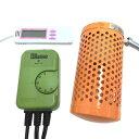 電子サーモスタット+ミニペットヒーター30W+マルチ湿・温度計 3点保温セット 【送料無料】【あす楽】
