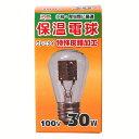 【ポイント5倍】アサヒ 交換用ミニ保温電球 30W