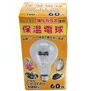 アサヒ 保温電球 60W