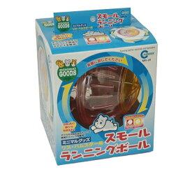 【セール】MR-24 マルカン スモールランニングボール