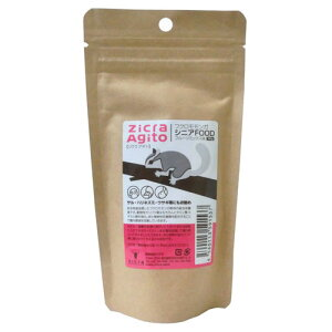 ジクラアギト フクロモモンガ シニアフード(フルーツミックス味)100g