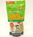 フィンチの多穀ブレンド+野菜 230g P-8228 / インコ 餌 小鳥の餌