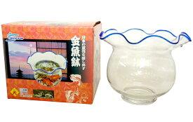 ニッソー 金魚鉢(大)NWB-042