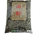 水槽の砂 川砂 熱帯魚 金魚/ 田砂 (たずな) 1kg 【あす楽】