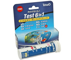 テトラテスト6in1 水質検査試験紙 25回分