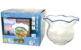 ニッソー 金魚鉢(小)NWB-040