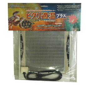 ピタリ適温プラス 2号 パネルヒーター