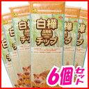 サンコー 白樺・広葉樹チップ×6個セット