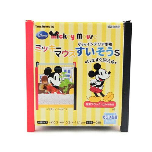 GEX ミッキーマウスすいそう S【あす楽】