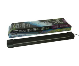 新型ニッソーLED PGライナー600 ブラック[セール品]