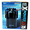 Tetra power filter ballu-x 75 VX-75