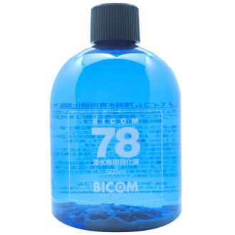 바이 콤 (BICOM) 슈퍼 바이 콤 78 바닷물 전용 질 균 500ml