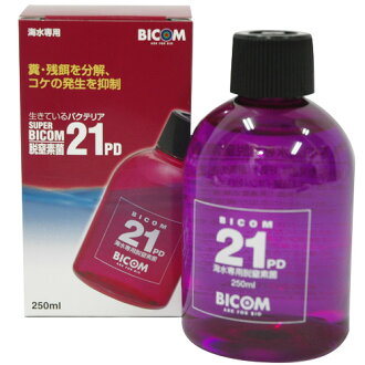 Biscom (BICOM) super BICOM 21 PD sea-only 250 ml