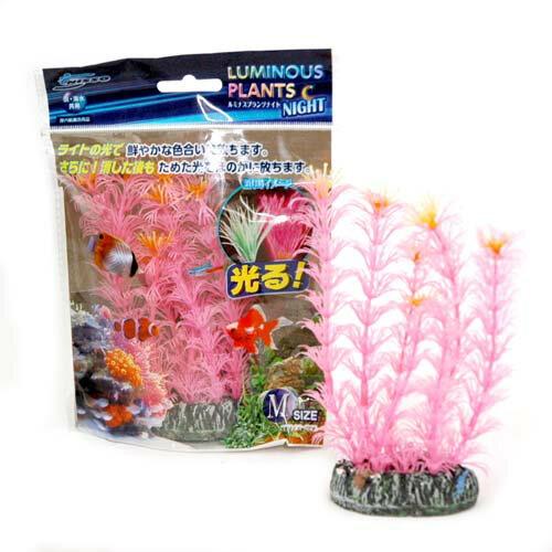 ニッソー ルミナスプランツナイト M-3 光る草/水槽/水草/造花/メダカ/金魚/熱帯魚