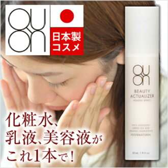 쿠온 QUON 뷰티아크츄아라이자 일본제 오가닉 올인원 화장품 화장수 유액 미용액