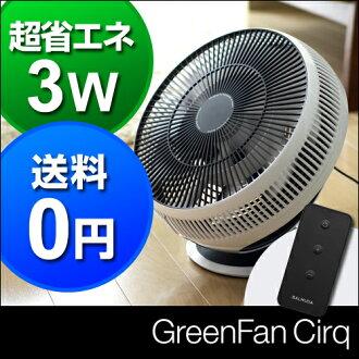 BALMUDA バルミューダ GreenFan Cirq 그린 팬 サーキュ EGF-3100 그린 팬 서 큘 레이 터 젯 클린 jetclean