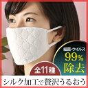 抗菌性/布マスク ふわっふわっ 美マスク マスク 花粉 抗菌 日本製 かわいい おしゃれ 布 洗える 大きめ ピンク pm2.5◆メール便配送◆