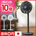 【収納袋のオマケ特典あり】 バルミューダ グリーンファン EGF-1600 扇風機 BALMUDA The GreenFan 日本製 リモコン付き サーキュレータ…
