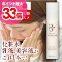 クオン QUON ビューティーアクチュアライザー 日本製 オーガニック オールインワン化粧品 化粧水 乳液 美容液