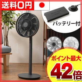 有有BALMUDA GreenFan Japan barumyudagurinfanjapankodoresumoderubatteri的遥控的循环器日本制造循环器DC马达畅销