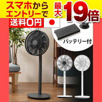 BALMUDA GreenFan Japan balmuda green fan Japan Cordless models with battery remote-controlled Circulator made in Japan Circulator DC motors deals