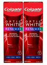 【最新版】コルゲート Colgate オプティックホワイト リニュー ホワイトニング 歯磨き粉 ハイインパクト ホワイト 85g…